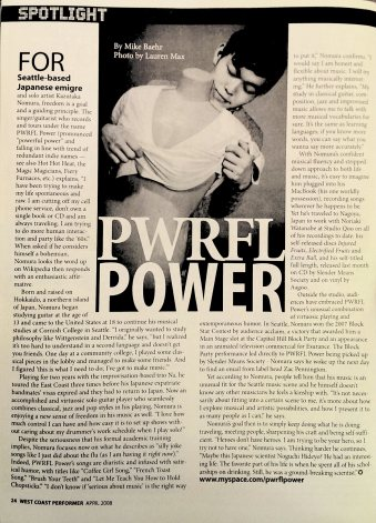 performer-pwrfl-power